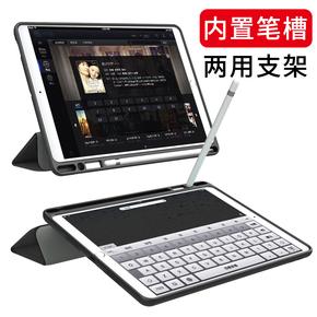 苹果iPad保护套pro10.5平板电脑9.7寸硅胶带apple pencil笔槽壳子