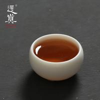 白瓷亚光茶杯