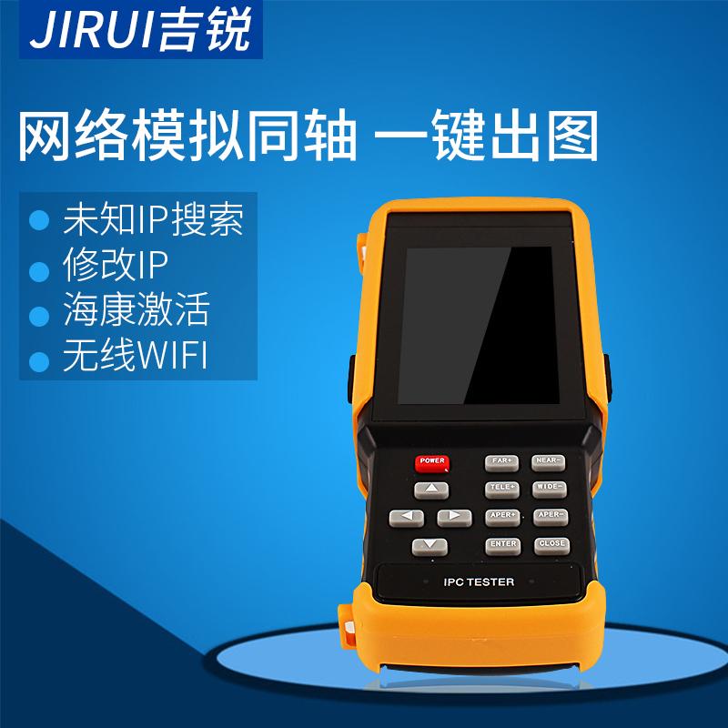 Тестовые видеомониторы Артикул 538445052592
