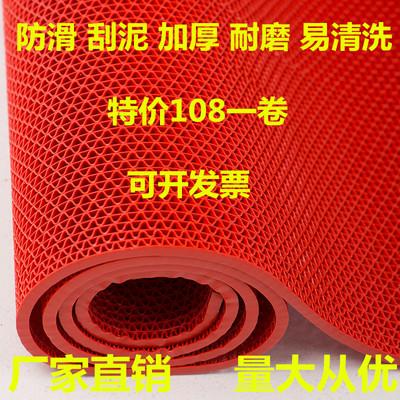 防滑垫PVC塑料地毯隔水镂空门垫卫生间厕所厨房s型网眼浴室地垫