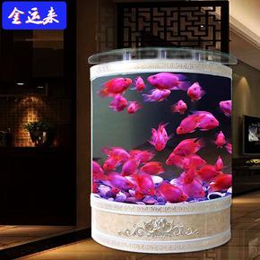 欧式半圆鱼缸生态水族箱圆缸落地屏风吧台客厅隔断鱼缸大型可定做