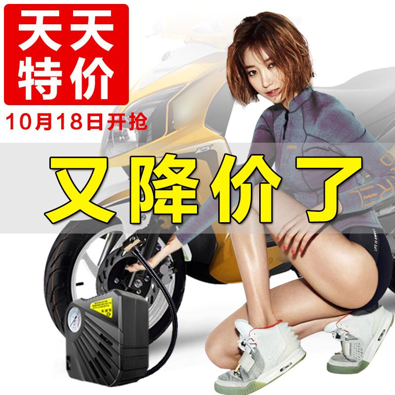 电动车气泵60v