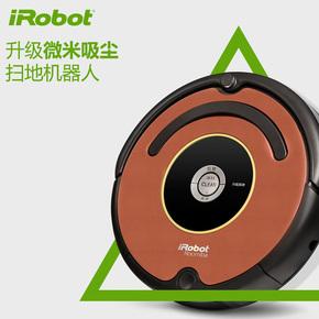 美国t扫地机器人超薄智能家用全自动充电吸尘器 527e