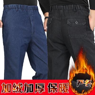 中年老人松紧腰加绒厚牛仔裤冬装男裤中老年男士高腰直筒大码长裤