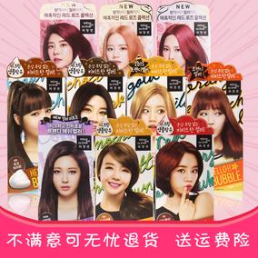 韩国爱茉莉泡沫染发剂女2018网红流行色泡泡染发膏亚麻青木亚麻灰