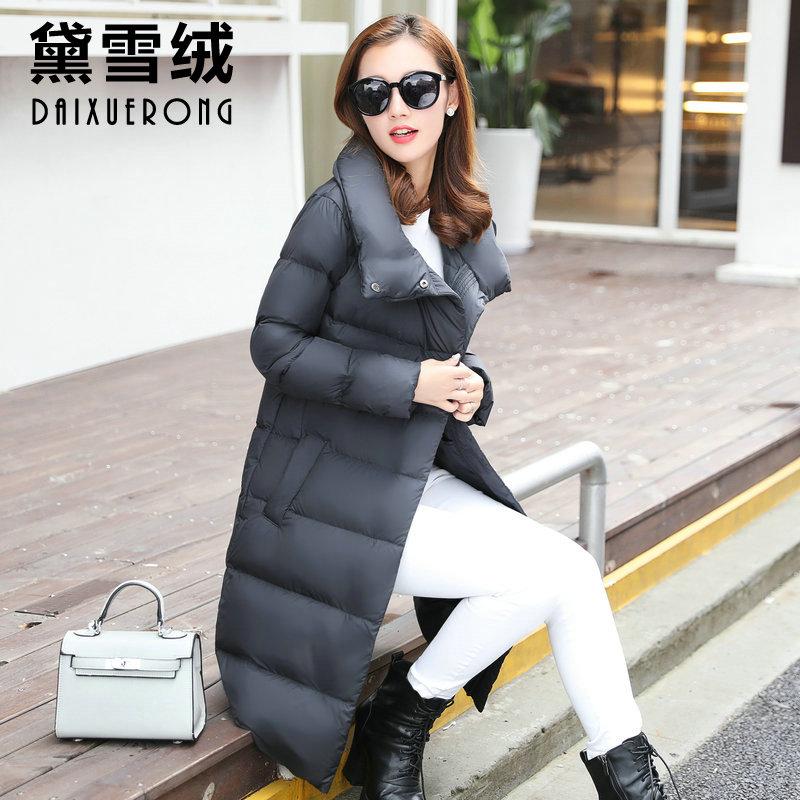 2016冬装新款韩版加长款羽绒服女过膝修身显瘦大码宽松立领外套潮