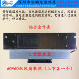 1500W DC boost module Electric vehicle boost charging Speed ​​up 12V24V36V up 24V36V48V60