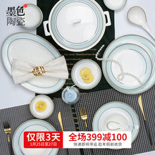 Bone China Tableware Dishes Set Household Combination European Ceramic Tableware Jingdezhen Simple Chinese Plate Yuqing