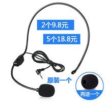 品度 M1小蜜蜂扩音器耳麦话筒头戴式有线麦克风小蜜蜂耳麦话筒头戴式