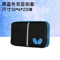 New table tennis racket bag set single layer double layer send pad square shoot set table tennis racket set coach bag