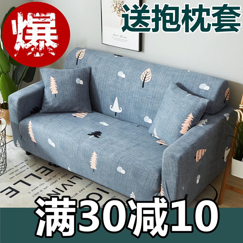沙发布艺套罩组合