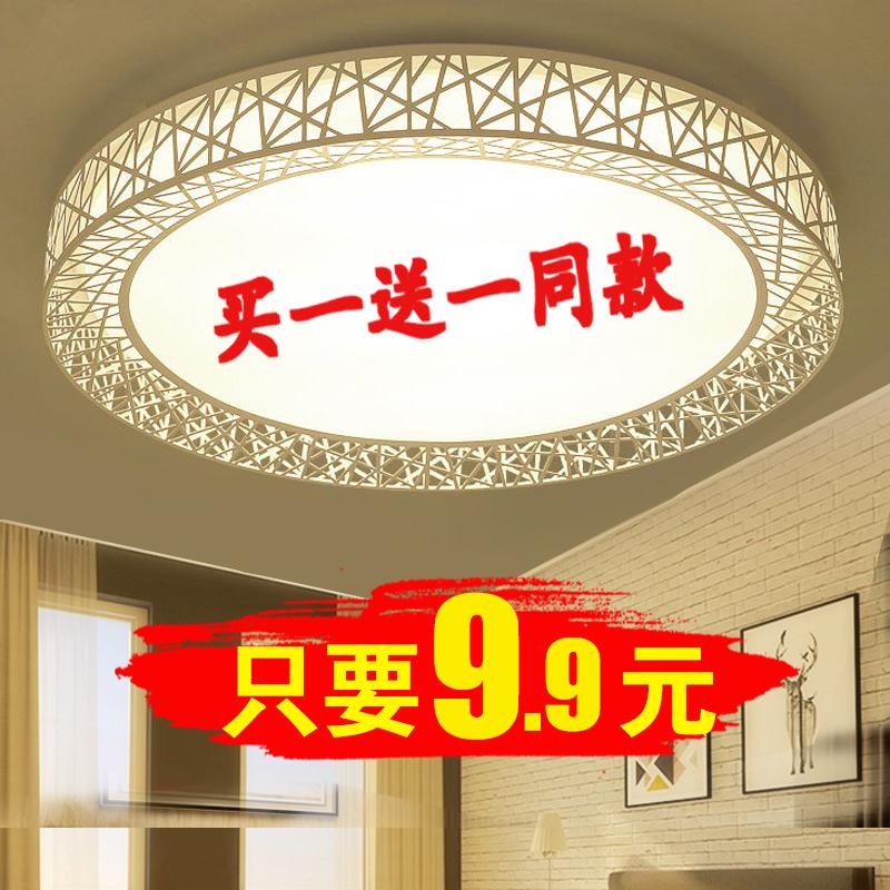 LED卧室灯圆形吸顶灯客厅灯饰简约现代餐厅温馨房间过道阳台灯具