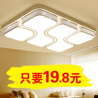 客厅灯2019新款长方形led吸顶灯简约现代卧室灯大气家用阳台灯具