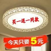 LED卧室灯 圆形吸顶灯客厅灯简约现代餐厅温馨房间过道阳台灯具