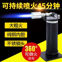 烧验黄金喷火枪牙科便携式高温气焊枪户外烧烤点炭喷枪烘焙打火机