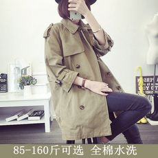2018 autumn new women's Korean version of the loose casual long section double-breasted windbreaker women's coat jacket spring and autumn tide