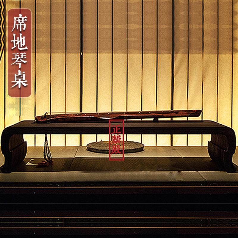 演奏古琴桌