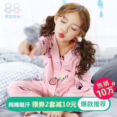 棉睡衣女宝宝