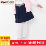 Pawin Paw Cartoon Bear Children's Dress Academic Style of Girl Half-length Skirt, Hundred-pleated Skirt and Short Skirt in Spring and Summer of 2019