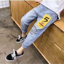 春夏男童牛仔裤长裤4-5-11岁6男孩子7儿童薄裤8直筒9休闲长裤子12
