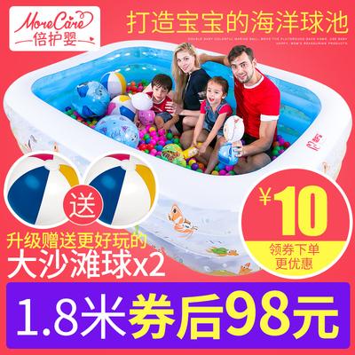 倍护婴儿童游泳池充气家庭婴儿成人家用海洋球池加厚超大号戏水池