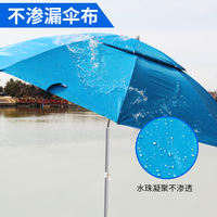 Woding fishing umbrella big fishing umbrella 2.4 meters universal thickening sunscreen rain three folding umbrella outdoor shade fishing gear