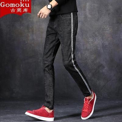 Gomoku夏季男装束脚裤男士收脚男裤青少年小脚裤潮弹力修身牛仔裤