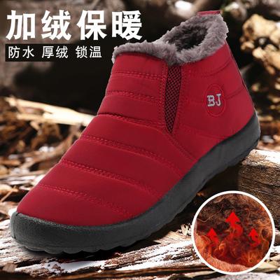 老北京布鞋女鞋冬季女棉鞋妈妈鞋保暖加绒冬款防水棉靴防滑雪地靴