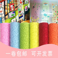 Kindergarten hanging wall decoration ornaments environmental area corner layout materials classroom corridor ceiling air mesh