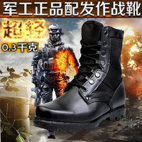 马丁军靴子