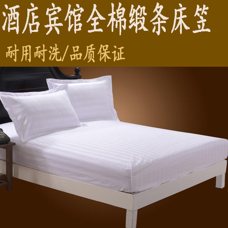 床罩白色的
