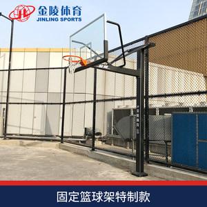 JINLING/金陵篮球架成人金陵体育固定式单臂篮球架黑色立柱地埋式