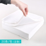 80*170 white disposable bed sheet massage travel beauty salon spa non-woven sheets mattress aseptic