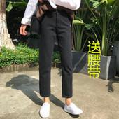 韩版chic高腰宽松牛仔裤女黑色休闲裤学生哈伦裤百搭直筒裤九分裤