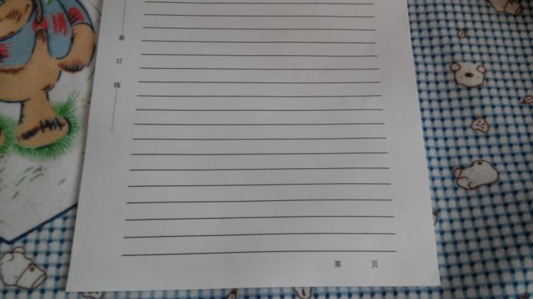 律师事务所用A4黑色单线文稿纸草稿纸加厚稿纸信纸25张/本