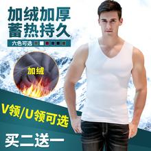 冬季加绒保暖贴身运动V领无痕青年弹力紧身牛奶坎肩 加厚背心男士