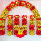 Праздничная арка Артикул 587670172179