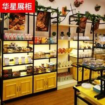 铁艺面包柜展示柜台边岛柜多层中岛面包架蛋糕店玻璃烘培陈列道具