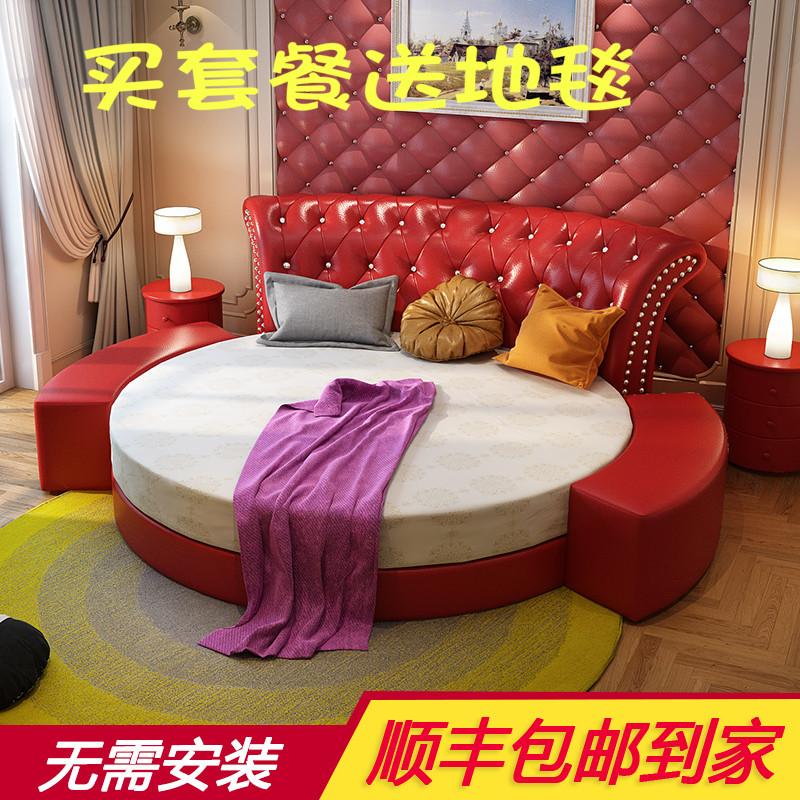 欧式圆床双人婚床
