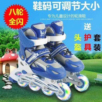 儿童溜冰鞋套装3-5-6-8-10岁男女八轮全闪初学旱冰轮滑鞋可调大小