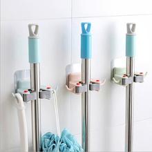 家居衛生間用品大全收納神器置物架掛拖把 掛鉤免打孔壁掛式廁所