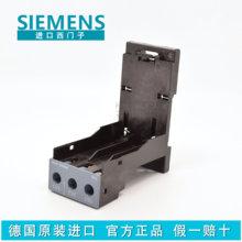 正品西门子热过载继电器独立安装支座3RU69263AA01适合3UA6126