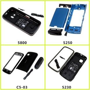 适用于 手机外壳 5230 电池后盖 5800 机壳 5250 诺基亚