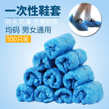 Shoe cover disposable indoor thick plastic foot cover wear dustproof waterproof disposable shoe cover household 100 Pack