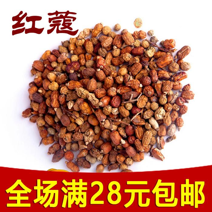 红豆蔻 红蔻 良姜子 红扣 红寇 肉豆 小红寇川菜卤料香料调料 50g