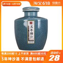 瓶装6四川高度浓香型白酒整箱礼盒粮食酒水500mL度52江口醇诸葛酿