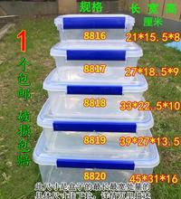 厨房冰箱长方形大号商用保鲜盒塑料加厚带盖透明收纳密封食品盒子