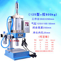 Pneumatic punching machine Pressing small Pneumatic press Pneumatic press Pneumatic machine pneumatic riveting machine plaster machine