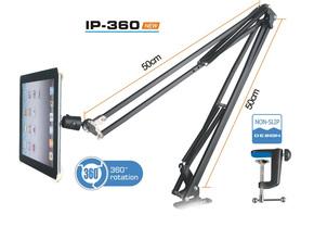 IP-360 悬臂支架 平板电脑支架