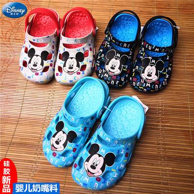 正品迪士尼硅胶洞洞鞋男童小宝宝凉鞋柔软防滑镂空儿童花园拖鞋夏